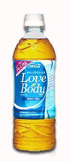 Lovebody_coke